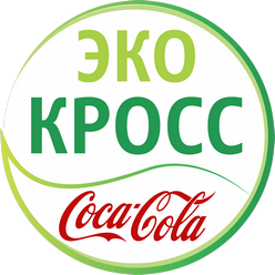Coca-Cola Almaty Bottlers Launches Eco-Cross Project for Waste Recycling